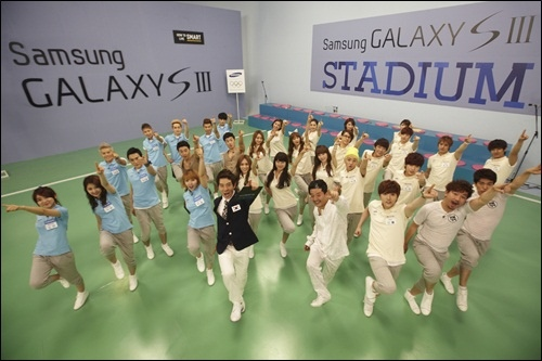 Promotion in 4p galaxy s3
