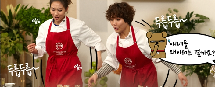 Master Chef Korea Celebrity E02 Fei cut—综艺—视 …