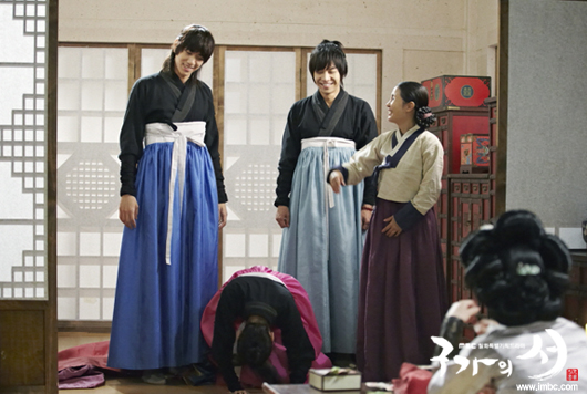 gufamily_photo130603102523imbcdrama1